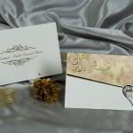 Invitație de Nuntă 30043