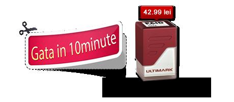 stampila-ultimark-um-25sq
